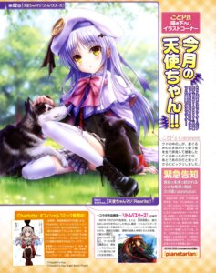 Rating: Safe Score: 45 Tags: angel_beats! cosplay goto-p little_busters! noumi_kudryavka seifuku tenshi thighhighs User: drop