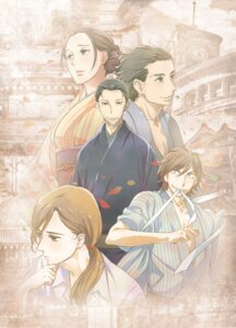 Rating: Safe Score: 6 Tags: kimono showa_genroku_rakugo_shinjuu User: blooregardo