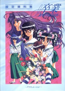 Rating: Safe Score: 3 Tags: megane seifuku sotsugyou User: Radioactive