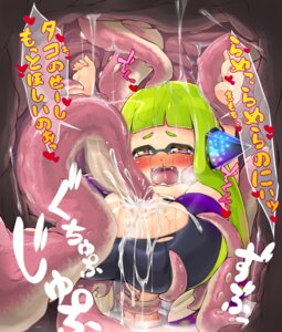 Rating: Explicit Score: 15 Tags: bike_shorts bondage cum extreme_content inkling_(splatoon) kitsunerider loli nipples no_bra nopan splatoon tentacles torn_clothes User: Mr_GT