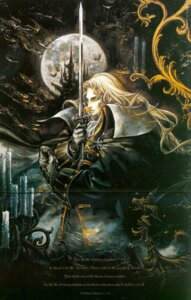Rating: Safe Score: 6 Tags: alucard_(castlevania) castlevania:_symphony_of_the_night crease kojima_ayami konami male sword User: Radioactive