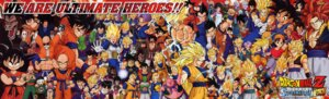 Rating: Safe Score: 10 Tags: android_18 bardock chaozu chi_chi dragon_ball dragon_ball_gt dragon_ball_z kuririn majin_buu mr._satan muten_roshi pan_(dragon_ball) piccolo son_gohan son_goku son_goten tagme tenshinhan trunks uub videl yajirobe yamcha User: Radioactive