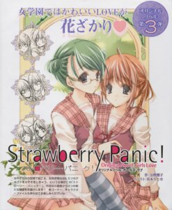 Rating: Safe Score: 7 Tags: hyuuga_kizuna maki_chitose natsume_remon seifuku strawberry_panic User: Juhachi