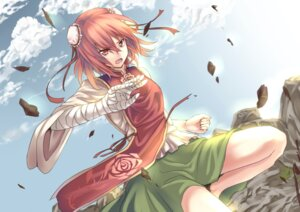 Rating: Safe Score: 15 Tags: bandages ibaraki_kasen roten touhou User: Dakedo