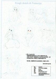 Rating: Explicit Score: 4 Tags: kantai_collection monochrome ryu-akt sex sketch User: kiyoe