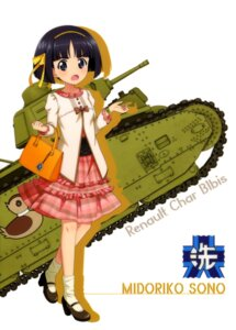Rating: Safe Score: 10 Tags: dress girls_und_panzer heels sono_midoriko tagme User: drop