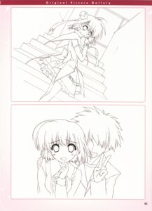 Rating: Safe Score: 7 Tags: boy_meets_girl shintarou sketch User: admin2
