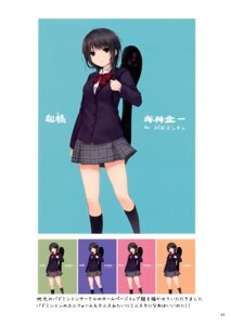 Rating: Safe Score: 21 Tags: aoyama_sumika coffee-kizoku royal_mountain seifuku User: Hatsukoi