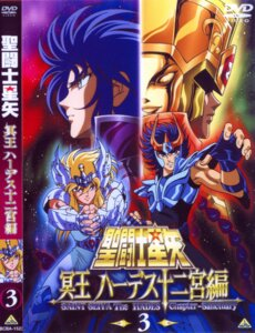 Rating: Safe Score: 1 Tags: cygnus_hyoga gemini_kanon gemini_saga male phoenix_ikki saint_seiya screening User: kyoushiro