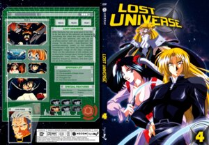 Rating: Safe Score: 5 Tags: disc_cover kali lost_universe roy_glen spreader_of_darkness User: Lua