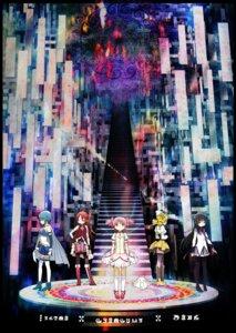 Rating: Safe Score: 18 Tags: akemi_homura kaname_madoka kishida_takahiro kyubey miki_sayaka puella_magi_madoka_magica sakura_kyouko tomoe_mami User: Anonymous