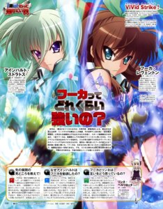 Rating: Safe Score: 17 Tags: einhart_stratos fuuka_reventon heterochromia itou_mariko mahou_shoujo_lyrical_nanoha rinne_berlinetta thighhighs vivid_strike! User: drop