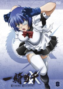 Rating: Safe Score: 30 Tags: disc_cover eyepatch ikkitousen ikkitousen~xtreme_xecutor~ jpeg_artifacts maid ryomou_shimei thighhighs User: dansetone