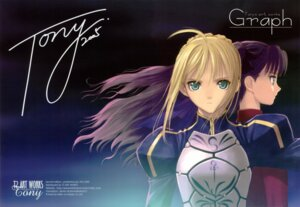Rating: Safe Score: 19 Tags: armor fate/stay_night saber t2_art_works tony_taka toosaka_rin User: nightweels