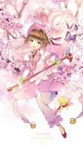 Rating: Safe Score: 44 Tags: card_captor_sakura ekita_gen kerberos kinomoto_sakura weapon User: Mr_GT