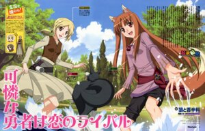 Rating: Safe Score: 15 Tags: animal_ears holo kuroda_kazuya nora_ardent spice_and_wolf tail User: MDGeist