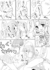 Rating: Explicit Score: 3 Tags: ass fellatio higurashi_no_naku_koro_ni maebara_keiichi monochrome nanami_ayane pantsu penis shimapan tamashii_max User: MirrorMagpie