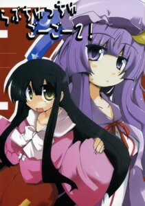 Rating: Safe Score: 1 Tags: houraisan_kaguya oppai-bloomer! patchouli_knowledge touhou User: Radioactive