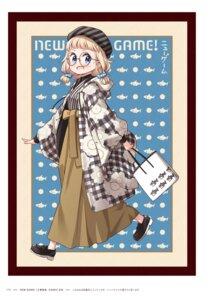 Rating: Questionable Score: 8 Tags: new_game! sakura_nene tokunou_shoutarou User: kiyoe
