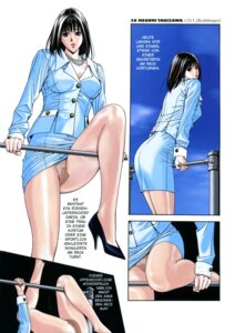 Rating: Questionable Score: 5 Tags: ass business_suit g-taste pantsu pantyhose yagami_hiroki yagisawa_moe User: MDGeist