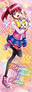 Rating: Safe Score: 5 Tags: aino_megumi happiness_charge_precure! pretty_cure ribbon_(precure) satou_masayuki stick_poster thighhighs User: drop