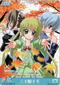 Rating: Safe Score: 4 Tags: ayasaki_hayate card hata_kenjirou hayate_no_gotoku maria sanzenin_nagi User: vita