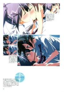 Rating: Safe Score: 20 Tags: kagome keroq minakami_yuki seifuku subarashiki_hibi wakatsuki_kagami yuri User: crim