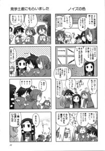 Rating: Safe Score: 1 Tags: 4koma manga_time_kirara monochrome nagumo User: noirblack