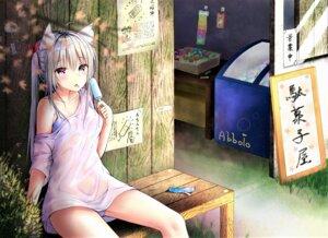 Rating: Safe Score: 36 Tags: animal_ears bra kayakooooo pantsu see_through wet_clothes User: saemonnokami
