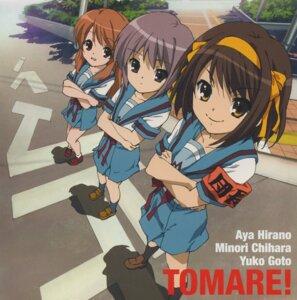 Rating: Safe Score: 16 Tags: asahina_mikuru disc_cover nagato_yuki screening seifuku suzumiya_haruhi suzumiya_haruhi_no_yuuutsu User: acas