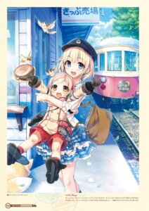 Rating: Questionable Score: 20 Tags: cura digital_version lose maitetsu possible_duplicate tagme User: Twinsenzw