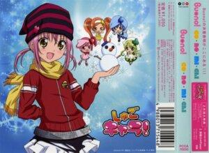 Rating: Safe Score: 7 Tags: dia hinamori_amu miki ran shugo_chara suu User: cosmic+T5
