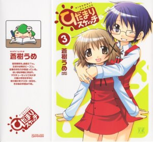 Rating: Safe Score: 4 Tags: aoki_ume hidamari_sketch megane sae seifuku ume yuno User: Radioactive