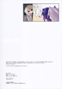 Rating: Safe Score: 4 Tags: asama_tomo chibi cle_masahiro clesta horizon_ariadust index_page kyoukai_senjou_no_horizon neito_mitotsudaira User: Nico-NicoO.M.
