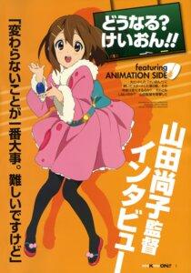 Rating: Safe Score: 11 Tags: hirasawa_yui horiguchi_yukiko k-on! User: blooregardo