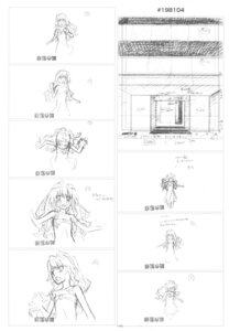 Rating: Safe Score: 2 Tags: aisaka_taiga monochrome sketch toradora! User: superogira