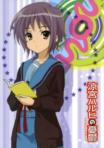 Rating: Safe Score: 21 Tags: nagato_yuki seifuku suzumiya_haruhi_no_yuuutsu User: Share