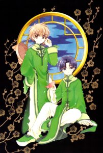 Rating: Safe Score: 3 Tags: card_captor_sakura clamp hiiragizawa_eriol li_syaoran male User: Share