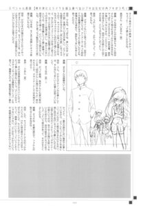 Rating: Safe Score: 2 Tags: aisaka_taiga kawashima_ami kitamura_yuusaku kushieda_minori monochrome takasu_ryuuji text toradora! User: superogira