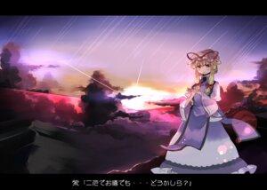 Rating: Safe Score: 2 Tags: garnet_(artist) touhou yakumo_yukari User: manroth