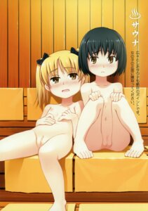 Rating: Explicit Score: 25 Tags: censored loli naked nipples pussy sol-fa-soft tanaha User: petopeto