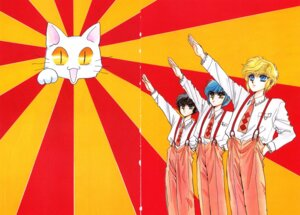 Rating: Safe Score: 2 Tags: clamp clamp_school_detectives gap ijuuin_akira imonoyama_nokoru male takamura_suou User: Share