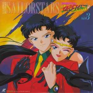 Rating: Safe Score: 3 Tags: disc_cover sailor_moon seiya_kou tamegai_katsumi User: Radioactive
