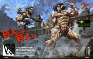 Rating: Questionable Score: 12 Tags: eren_jaeger koyanagi_tatsuya male monster naked shingeki_no_kyojin User: drop