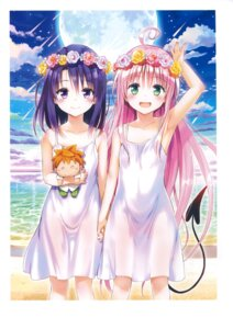 Rating: Questionable Score: 93 Tags: dress lala_satalin_deviluke sairenji_haruna summer_dress tail to_love_ru to_love_ru_darkness yabuki_kentarou User: Twinsenzw