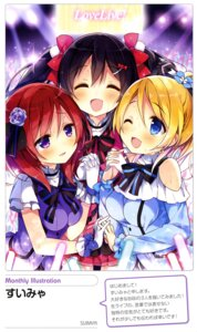 Rating: Safe Score: 31 Tags: ayase_eli love_live! nishikino_maki suimya yazawa_nico User: drop