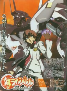 Rating: Safe Score: 2 Tags: hayase_kouichi kurogane_no_linebarrels male mecha tagme User: Radioactive