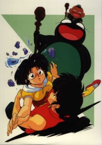 Rating: Safe Score: 3 Tags: jpeg_artifacts ranma_½ saotome_ranma tendo_akane User: ttfn