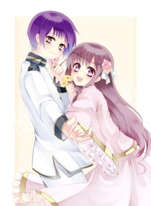 Rating: Safe Score: 6 Tags: hetalia_axis_powers japan kurabayashi_matoni taiwan User: charunetra