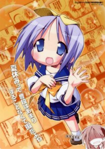 Rating: Safe Score: 1 Tags: hiiragi_tsukasa lucky_star seifuku yoshimizu_kagami User: vita